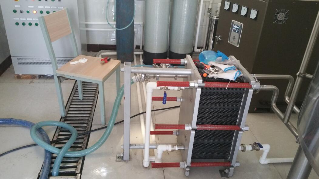 Two stage heat exchanger